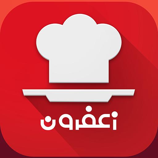 دانلود Zaferoon b-2.7.2 – برنامه آموزش آشپزی زعفرون برای اندروید